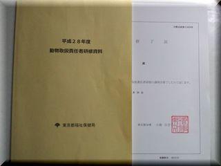 CA3F6359.jpg